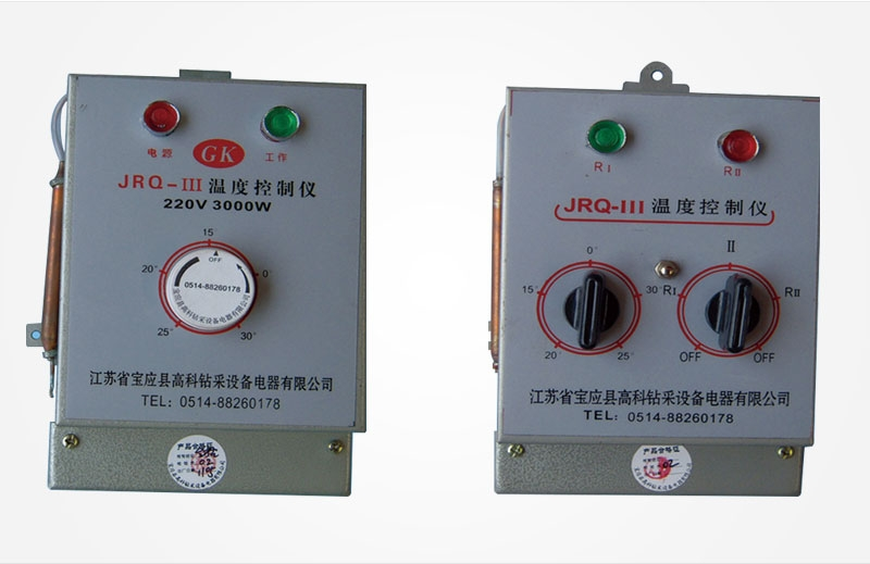 Temperature controller (single control, double control)